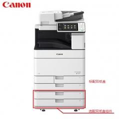 佳能(Canon)IR ADV C5540 彩色复印机A3幅面 FY.334