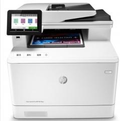 惠普(HP)Color LaserJet Pro MFP M479fnw A4幅面 彩色激光多功能一体机(四合一)DY.344