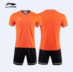 李宁(LI-NING) 足球服 AATP013 可印制 TY.1345