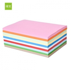 绿文 A4彩色纸 80克 复印纸  彩色装100张 BG.541