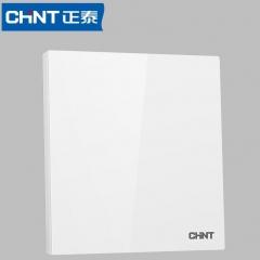 正泰 明盒白板 6T JC.1552