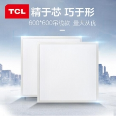 TCL平板灯 面板灯灯盘LED办公室过道灯工程照明T型龙骨嵌入式天花吊线式吸顶灯 600x600 48W JC.1563