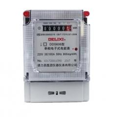 德力西单相 电表DDS606 新款白色外壳 220V火表电度表DDS606-30-100A JC.1565