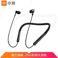 小米降噪项圈蓝牙耳机 高品质无线音乐数字双反馈降噪 动圈动铁双单元持久续航约20小时 PJ.750