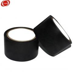 谋福(CNMF)84825 警示胶带 地板胶带斑马线胶带 安全警示胶带 地面标识警戒线 ( 加宽6cm款 黑色)JC.1572