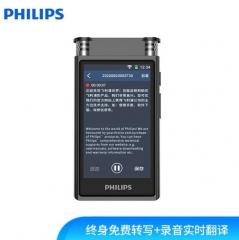 飞利浦(PHILIPS)VTR8600 16G 终身免费转写 录音实时翻译 专业级智能降噪IT.1366
