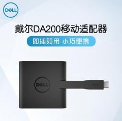 戴尔(DELL)DA200 便携四合一扩展坞 USB-C(Type-c)转HDMI/VGA/以太网/USB PJ.755
