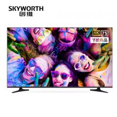 创维(SKYWORTH)75E392G 75英寸4K超高清 HDR 全面屏 DQ.1703