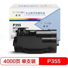 盈佳 FX-P355粉盒适用富士施乐Fuji Xerox DocuPrint P355d M355df HC.1707