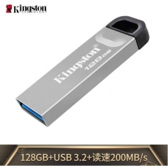 金士顿(Kingston)128GB USB 3.2 Gen 1 U盘 DTKN 金属外壳 读速200MB/s PJ.758