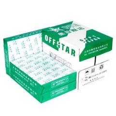 奥菲斯达(绿)70gA4复印纸 500张/包 5包/箱 BG.552