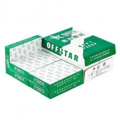 奥菲斯达(绿)75gA4复印纸 500张/包 8包/箱 BG.553