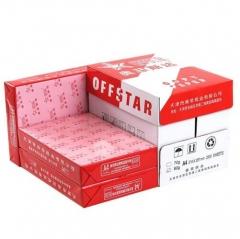 奥菲斯达(红)80gA4复印纸 500张/包 5包/箱 BG.551