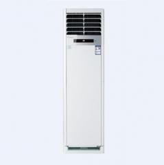 海信(Hisense) KFR-72LW/G870C-X2 3匹柜式空调  DQ.1707
