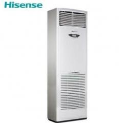 海信(Hisense) KFR-120LW/G890S-X2 5匹变频柜机空调 DQ.1709