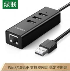 绿联(UGREEN)USB分线器百兆有线网卡RJ45网口转换器 适用苹果笔记本电脑网线接口拓展HUB扩展坞延长线30298 PJ.762