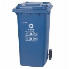 白云清洁垃圾桶 240升蓝色户外分类垃圾桶 可回收物 QJ.496