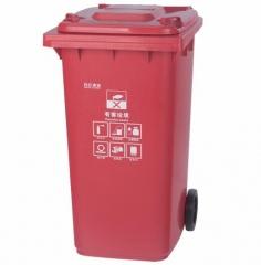 白云清洁垃圾桶 240升红色户外分类垃圾桶 有害垃圾 QJ.497