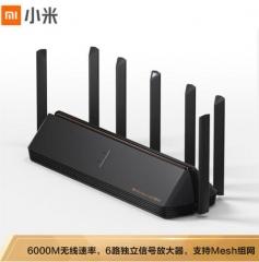 小米路由器 AX6000 5G双频WIFI6 6000M速率 无线穿墙千兆 智能路由 工业级 WL.814