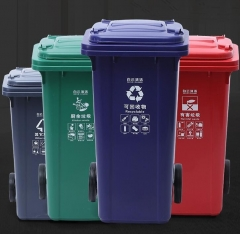 白云清洁垃圾桶 120升 户外分类垃圾桶 四色 颜色备注 QJ.498