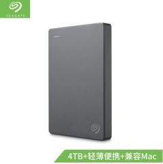 希捷(Seagate) 移动硬盘 4TB USB3.0 简 2.5英寸 高速便携 兼容Mac苹果PS4 STJL4000400 PJ.768