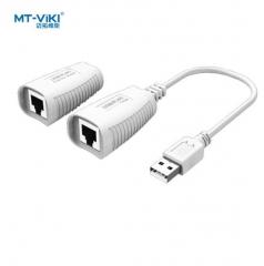 迈拓维矩 MT-150FT USB延长器信号放大器 usb转网线RJ45  PJ.769