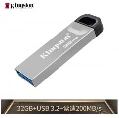 金士顿(Kingston)32GB USB 3.2 Gen 1 U盘 DTKN 金属外壳 读速200MB/s PJ.770