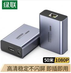 绿联(UGREEN)HDMI延长器50米 hdmi转RJ45网口转换器 单网线网络高清传输信号放大器 一对装50739 IT.1374