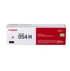 佳能(Canon)高容红色硒鼓CRG054H M(适用MF645Cx/MF643Cdw/MF641Cdw)HC.1710