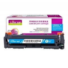 智通ZT CN-CRG054兰鼓-1.2K(带芯片) 适用佳能Canon MF645Cx/MF643Cdw/MF641Cw/LBP623Cdw/LBP623Cdn HC.1719