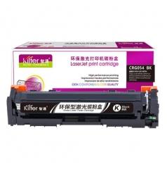智通ZT CN-CRG054黑鼓-1.5K(带芯片) 适用佳能Canon MF645Cx/MF643Cdw/MF641Cw/LBP623Cdw/LBP623Cdn HC.1722