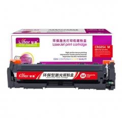 智通ZT CN-CRG054红鼓-1.2K(带芯片) 适用佳能Canon MF645Cx/MF643Cdw/MF641Cw/LBP623Cdw/LBP623Cdn HC.1720