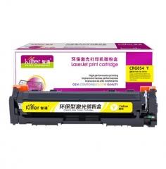 智通ZT CN-CRG054黄鼓-1.2K(带芯片) 适用佳能Canon MF645Cx/MF643Cdw/MF641Cw/LBP623Cdw/LBP623Cdn HC.1721