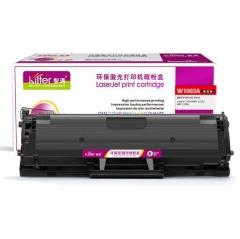 智通ZT W1003AC(110AC)黑鼓 适用惠普HP Laser MFP 133pn 131a 103a HC.1723