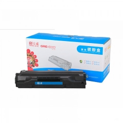 天威(PrintRite)XEROX-P228/268 黑色高容量粉盒(适用于富士施乐P228db/P268b/P268B M228z/M268dw/M268z)HC.1726