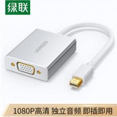 绿联(UGREEN)Mini DP转VGA转换器带音频 高清迷你dp雷电接口转接头 适用苹果微软笔记本接投影显示器 10437 PJ.773