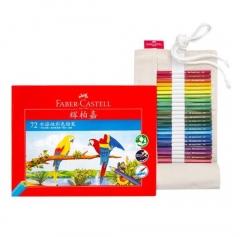 辉柏嘉(Faber-castell)水溶性彩铅笔72色彩色铅笔  JX.244