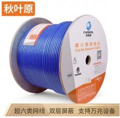 秋叶原(CHOSEAL)超六类屏蔽网线抗干扰降衰减支持万兆设备纯铜导体蓝色305米QS2669BT305 WL.815