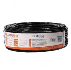 秋叶原(CHOSEAL)超五类网线 非屏蔽 防水抗晒耐寒 高速 国标纯铜 室外专用网线 黑色 100米 LDN7771AT100 WL.816