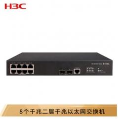 华三(H3C)S5120V2-10P-SI 8口千兆智能网管企业级网络交换机 WL.817