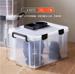 禧天龙 透明大号收纳箱 承重抗压加厚打包箱 硅胶密封款直角加厚抗压55L 1个装 6373 QJ.502