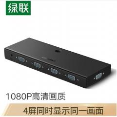 绿联(UGREEN)VGA分配器一分四 高清视频1进4出分屏器 笔记本电脑机顶盒接投影显示器同屏扩展共享器50292 PJ.781