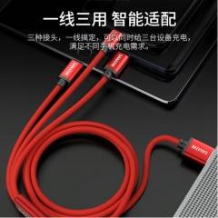 山泽 三合一数据线苹果安卓type-c手机快充一拖三 多功能多头充电线 1.2米红色 PJ.782
