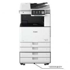 佳能(Canon)iR-ADV DX C3725 轻办公 A3彩色数码复合机含自动双面输稿器+工作台 DY.350