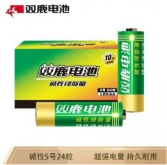 双鹿5号碱性电池24粒 适用于遥控器/鼠标/话筒/闹钟 五号/LR6/AA/电池 PJ.783