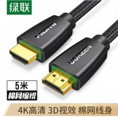 绿联 HDMI线 4k数字高清线 3D视频线 笔记本电脑机顶盒连接电视投影仪显示器数据连接线 5米40412 PJ.785
