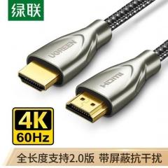 绿联 HDMI线2.0版 4K60Hz数字高清线 电脑主机机顶盒连接电视显示器投影仪3D视频连接数据线5米 50110 PJ.784
