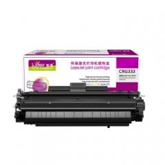 智通ZT CN-CRG333黑鼓 适用佳能Canon LBP8750n/LBP8780x/LBP8100n HC.1732