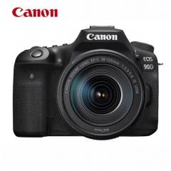 佳能(Canon)EOS 90D 单反相机(EF-S 18-135mm f/3.5-5.6 IS USM 单反镜头)ZX.480