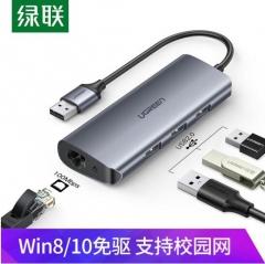 绿联 USB百兆有线网卡网口转换器2.0HUB分线器扩展坞 适用苹果Mac笔记本电脑RJ45网线接口 百兆网卡网口+2.0HUB转换器 60720 PJ.786